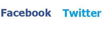 facebook、twitter